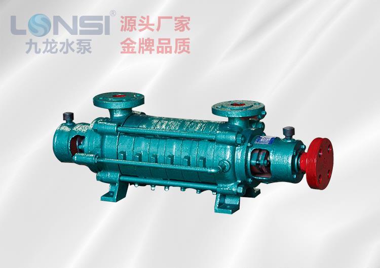 GC型锅炉清水离心泵