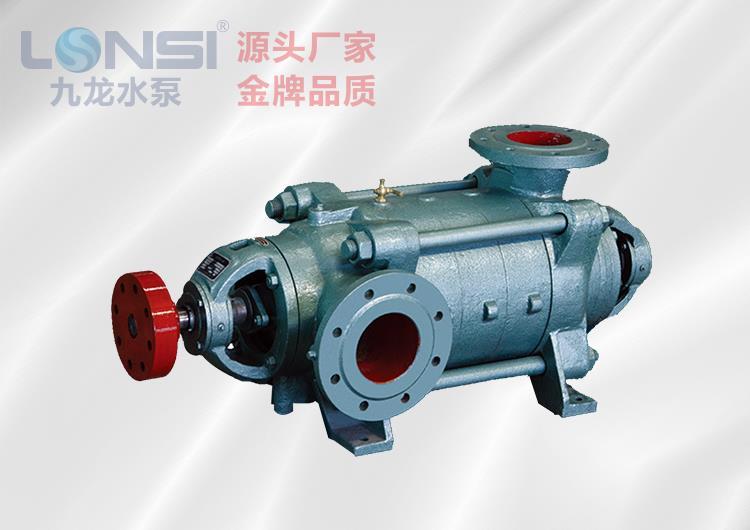 DA1-型卧式多级离心泵