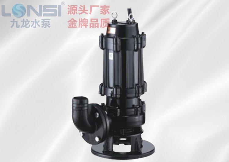 JYWQ攪勻系列排污泵