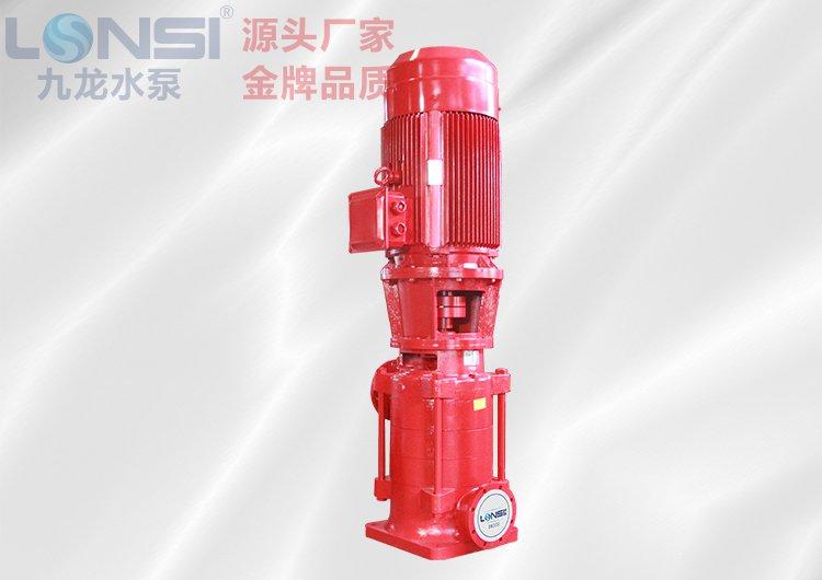XBD-DL型立式多級消防泵