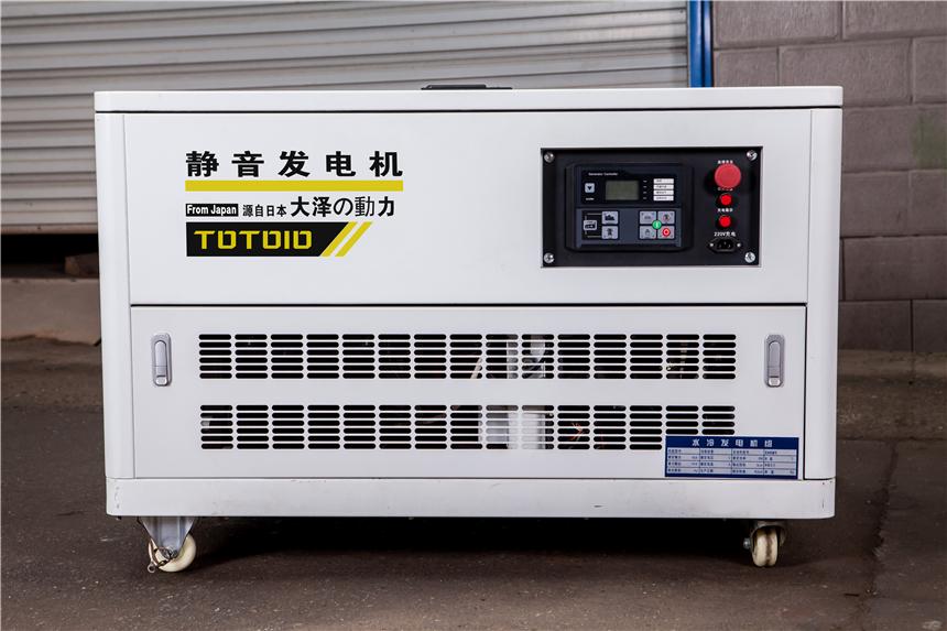 10KW静音汽油电机价格