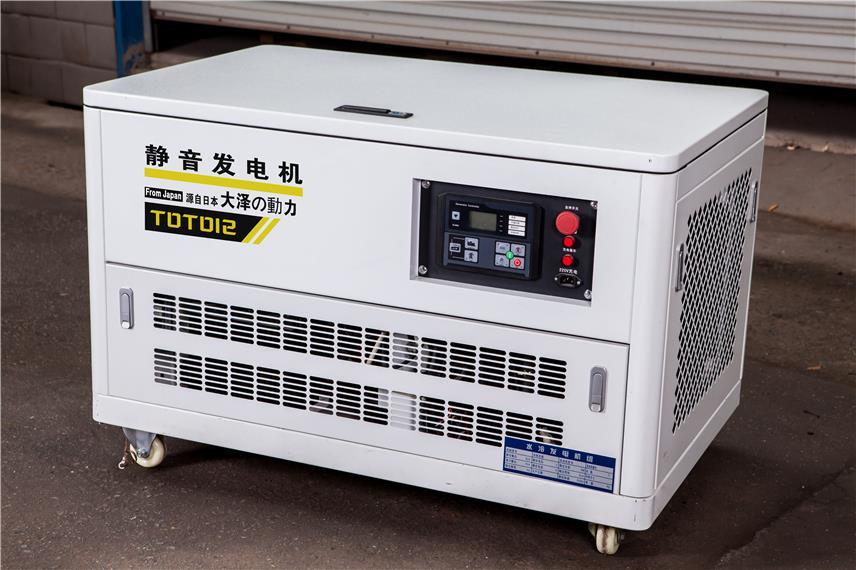 15KW汽油发电机 静音款