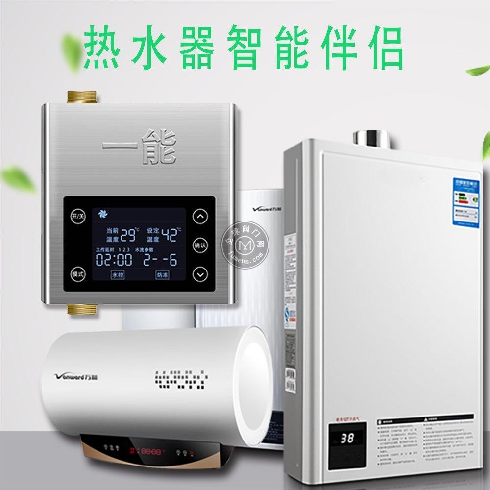 一能家用热水循环泵简介