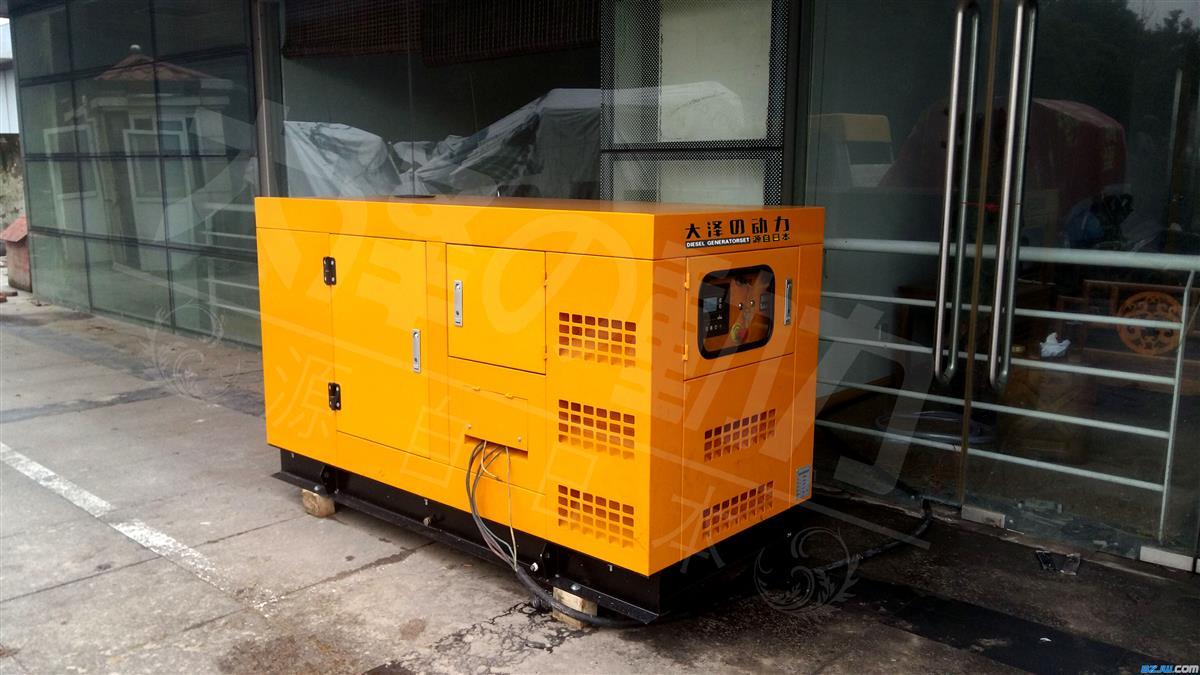 50KW大尺寸柴油发电机