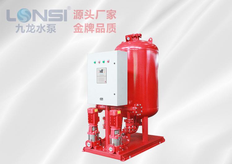 W型消防增压稳压给水设备