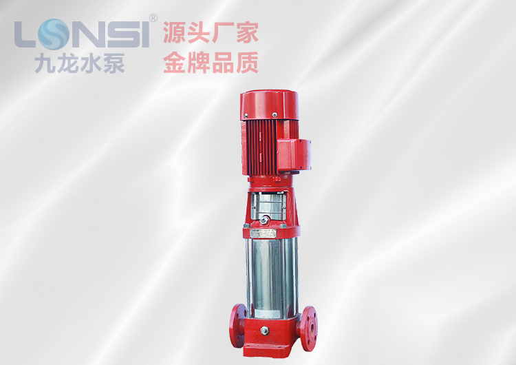 XBD-GDL消防稳压增压离心泵