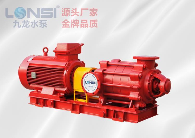 XBD-CNDH型卧式多级消防泵