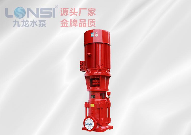 XBD—DLG型新一代超高扬程消防泵