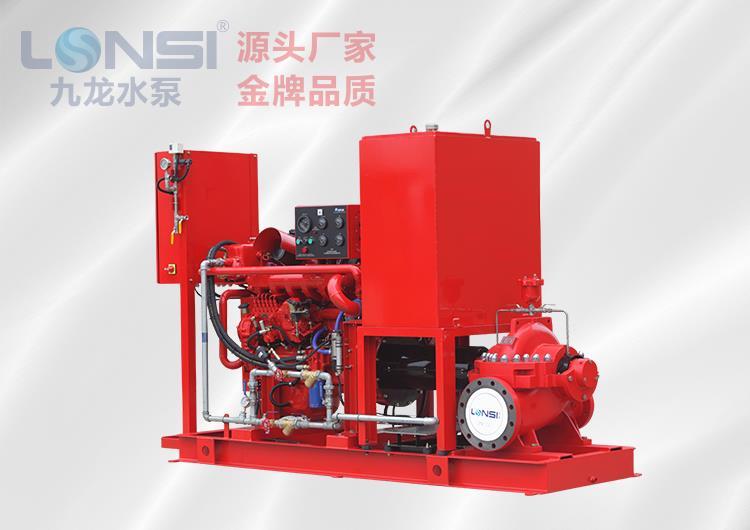 XBC柴油機消防泵組