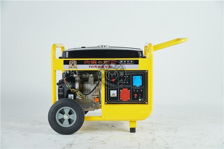5KW汽油发电机 手推款