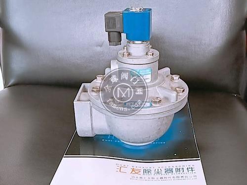 铝合金制作脉冲电磁阀使用效果