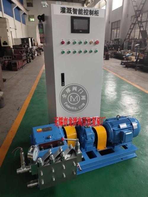 果園灌溉智能高壓泵 打農藥高壓泵