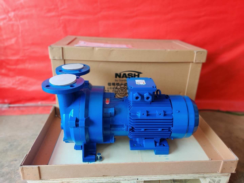 NASH佶缔纳士真空泵2BV2060 西门子 纳西姆真空泵
