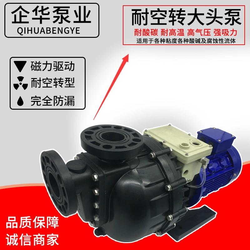 国宝款KB系列可空转泵大头泵自吸泵
