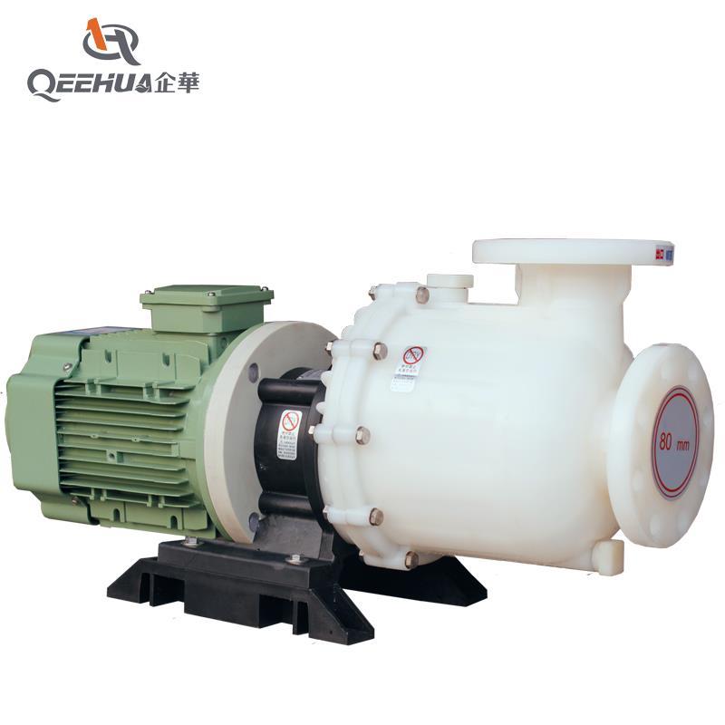 国宝KB大头泵PVDF材质自吸泵