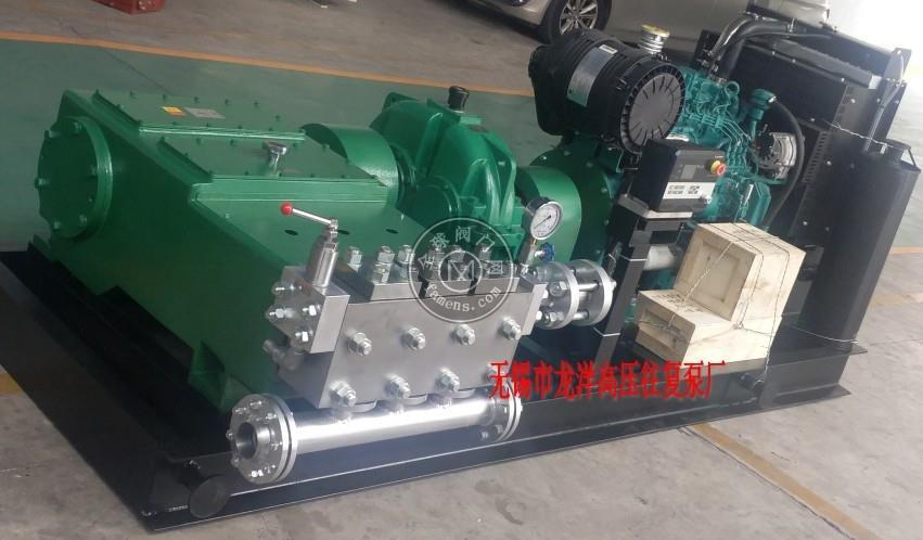 大排量高壓泵  高溫高壓水泵