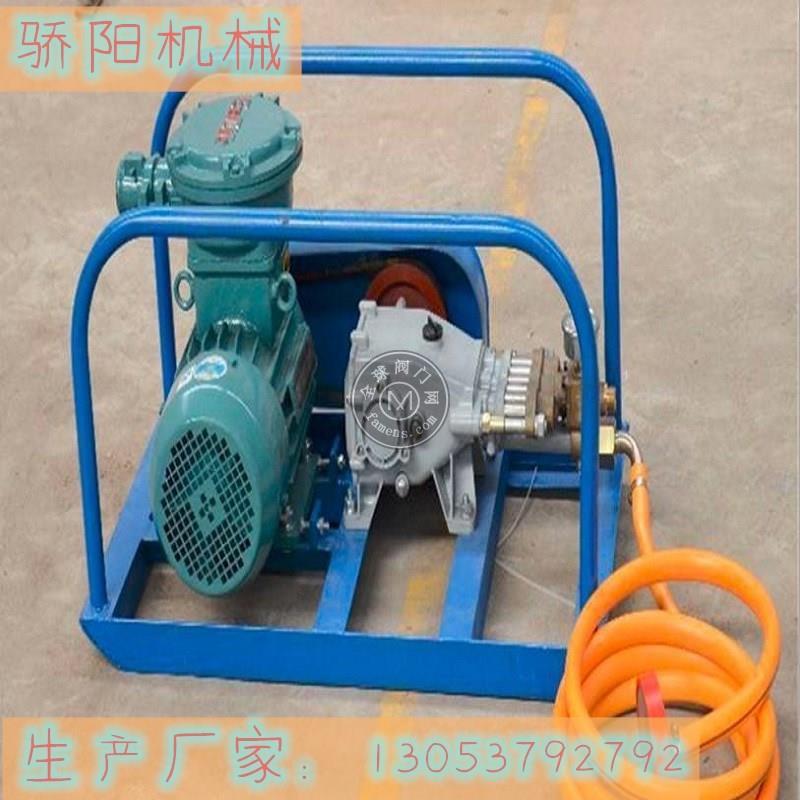 山东矿用阻化泵厂家直销 喷射阻化剂质量保证