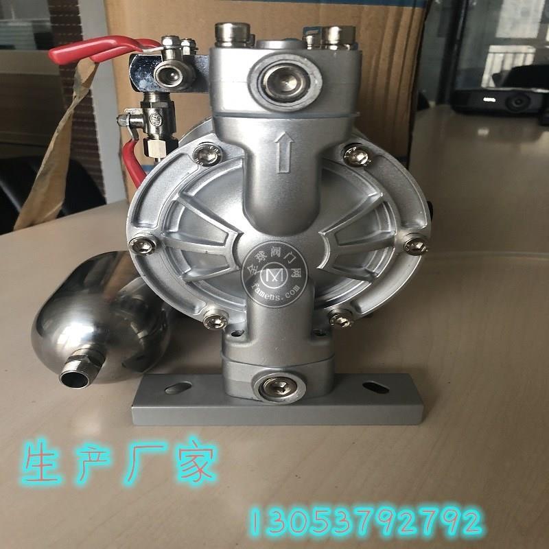 山東氣動隔膜幫生產廠家,礦用氣動隔膜泵型號齊全
