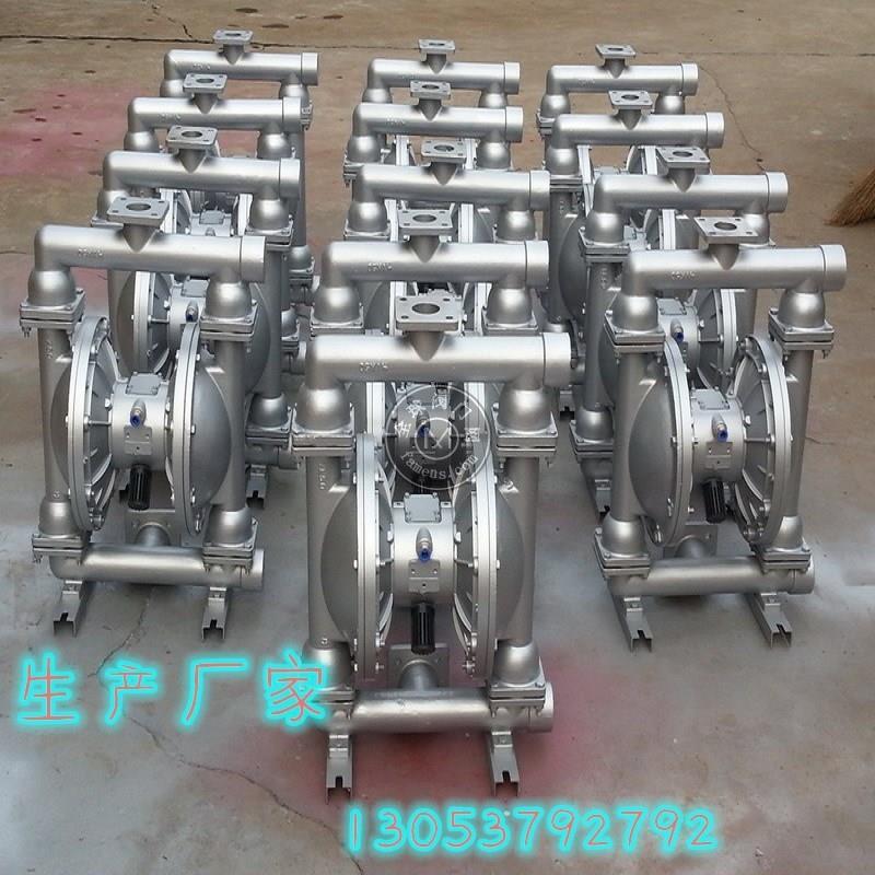 礦用氣動隔膜泵生產廠家,礦用氣動隔膜泵 BQG350/0.2廠家直銷