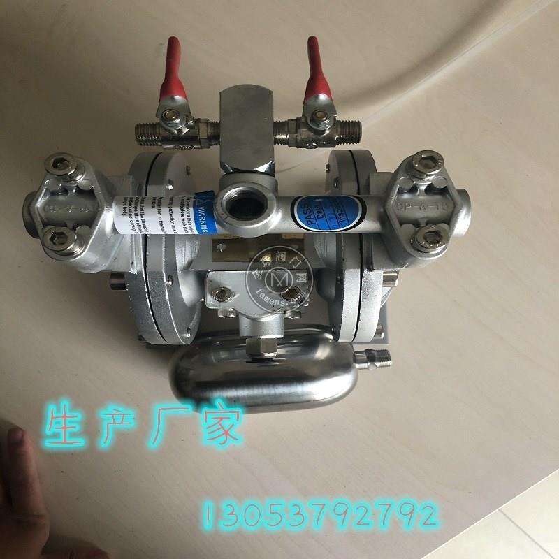氣動隔膜泵生產廠家,礦用BQG系列隔膜泵型號齊全