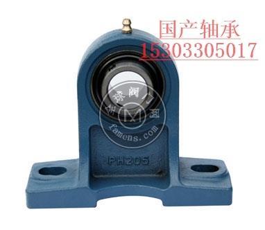 供应国产轴承 HRB轴承UC210