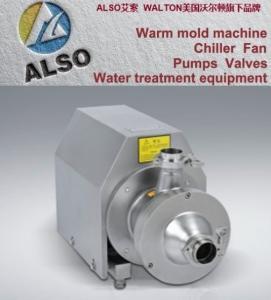進口衛生級回程泵