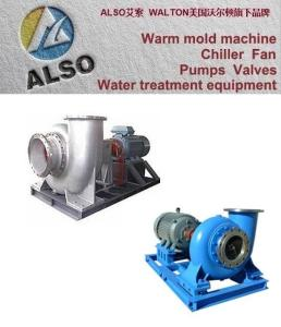 进口化工混流泵,美国混流泵,德国化工混流泵,英国化工混流泵