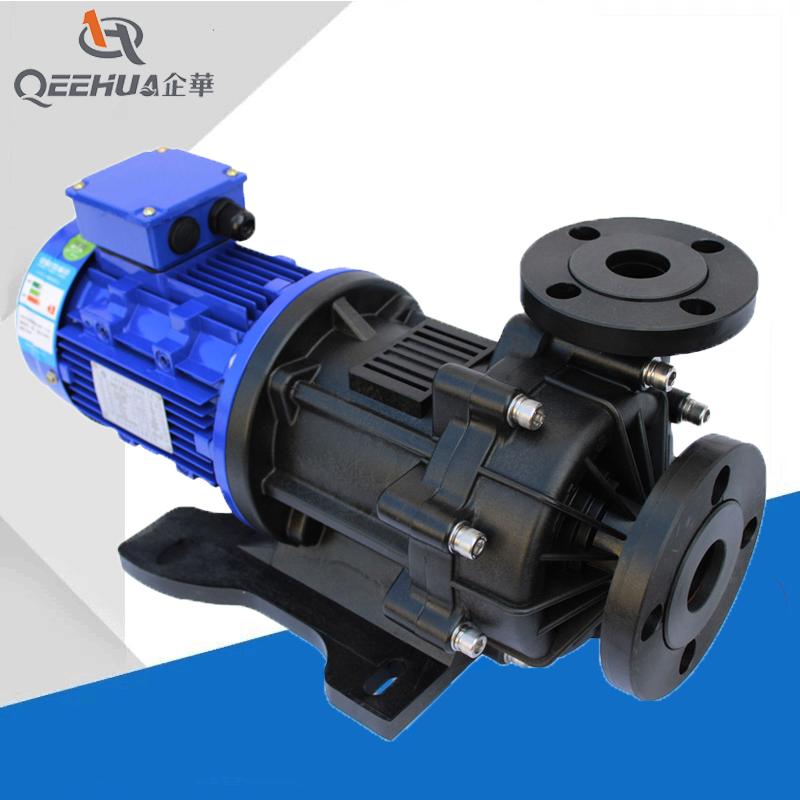 耐腐蚀磁力泵 企华塑料电泳涂装电镀耐酸碱表面处理磁力泵