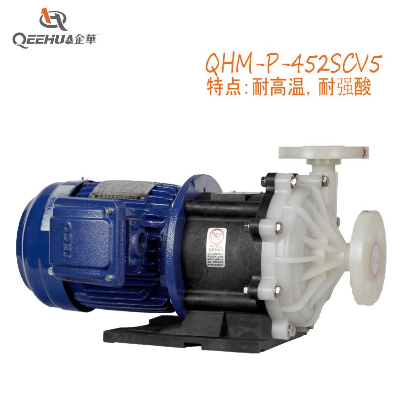 企华耐腐蚀耐酸碱塑料磁力泵 耐高温卧式磁力泵厂家