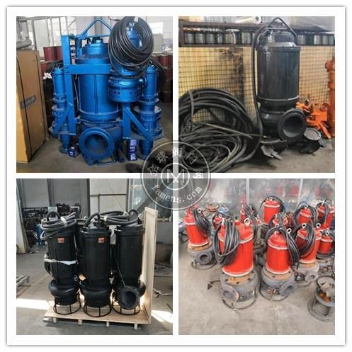 磷化工高温吸渣泵\沉淀池排沙泵\耐磨吸沙泵