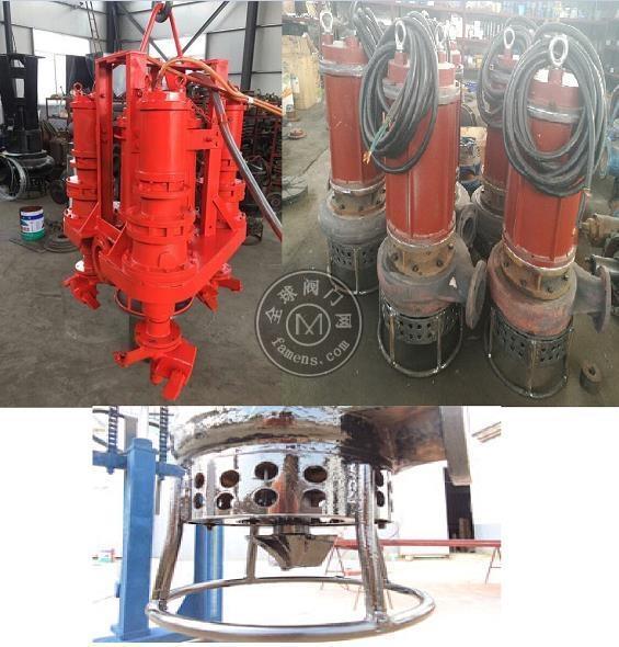 潜水搅拌吸沙泵、耐磨抽沙泵、45kw矿沙泵
