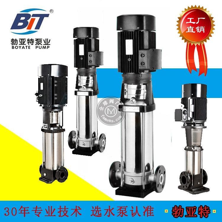 济宁勃亚特水泵不锈钢多级离心泵化工增压泵济宁厂家直销