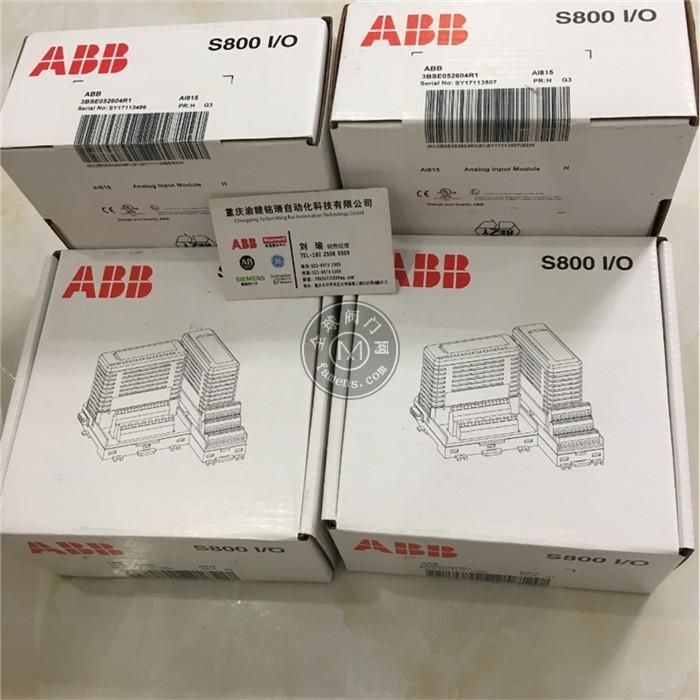 模块DI821现货ABB原装供应 魏钰卉 重庆渝赣铭瑞