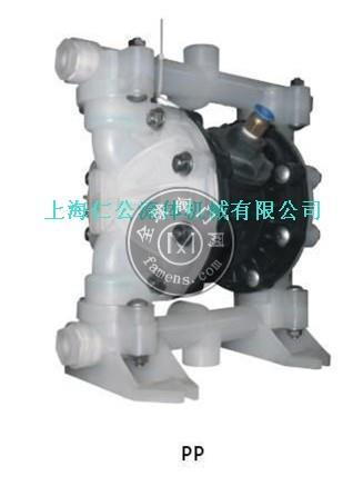 氣動隔膜泵RG52911