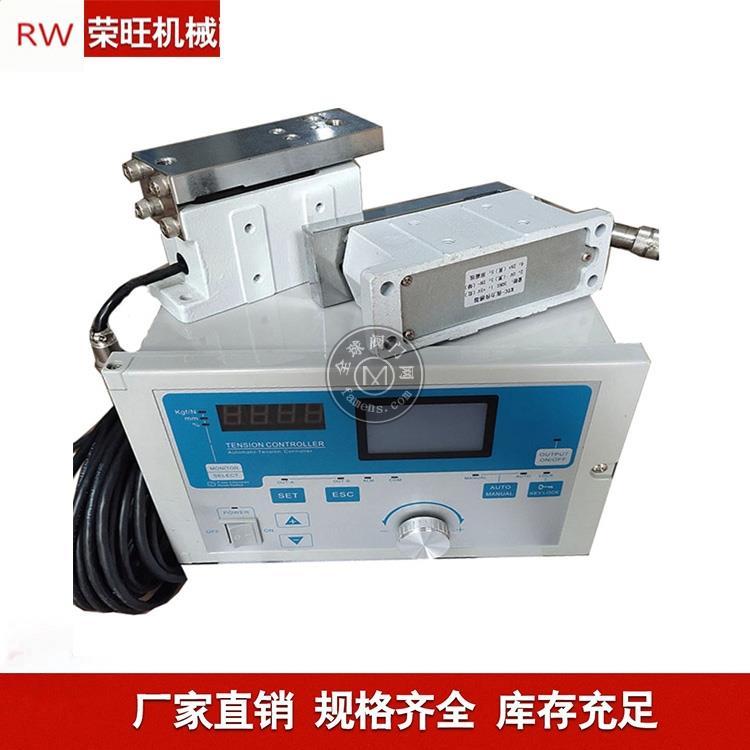 供應廣東薄膜收卷機全自動張力控制器磁粉控制器