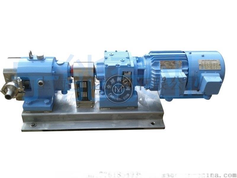 宁能通用型转子泵
