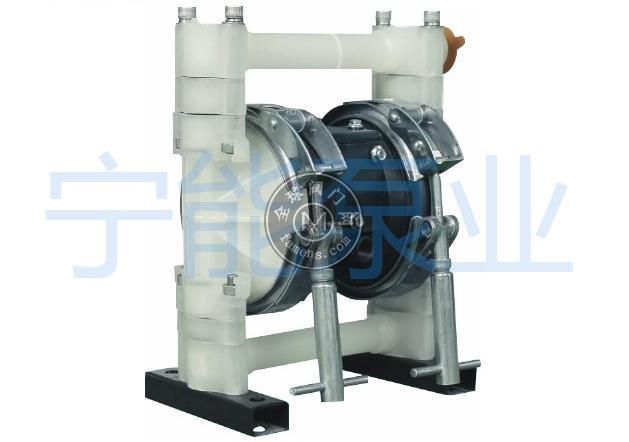 氣動隔膜泵-塑料PP
