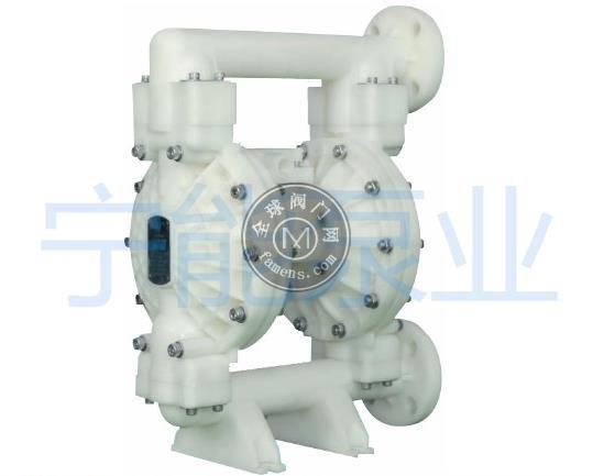 气动隔膜泵-新型全自动PP