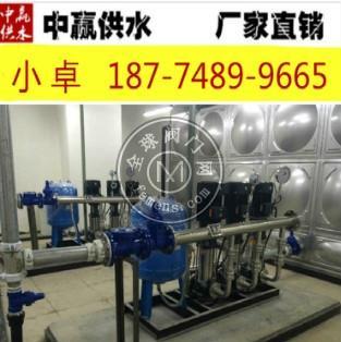 無負壓管網增壓穩流給水設備