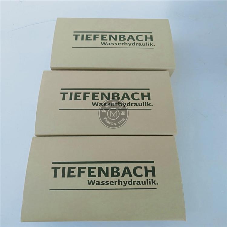 德國TIEFENBACH電磁閥的閥芯德國赫爾納歐洲工廠采購