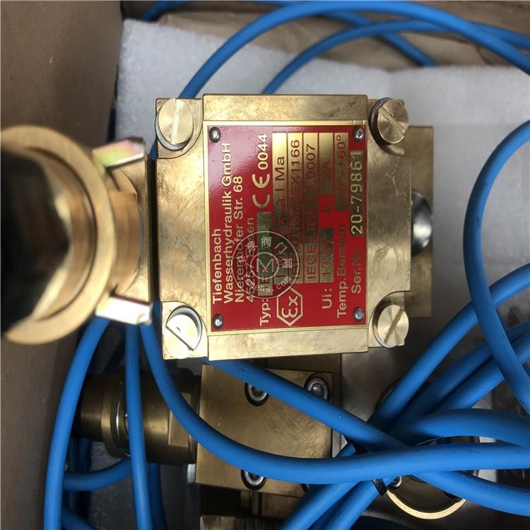 德國TIEFENBACH電磁閥德國赫爾納歐洲工廠采購
