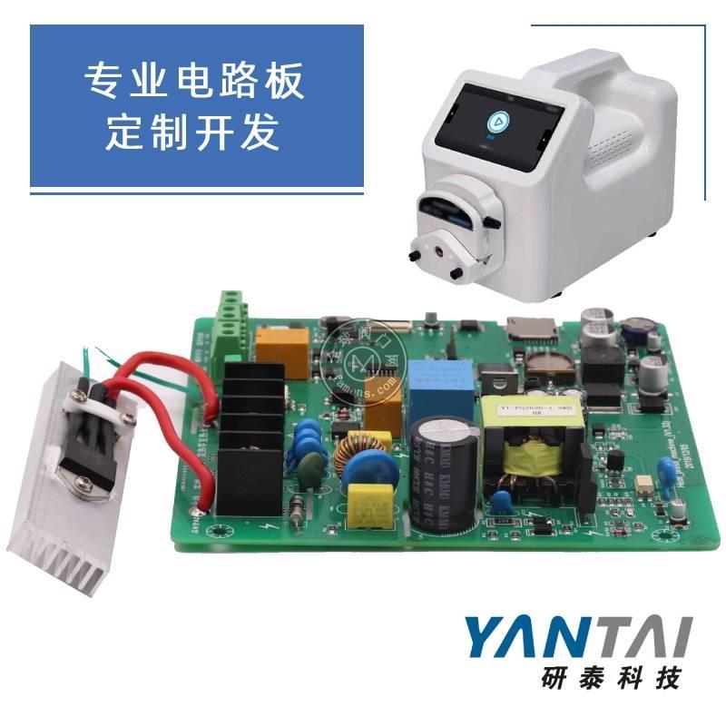 智能蠕动泵控制板开发 工业级大流量循环水泵电路板定制加工生产