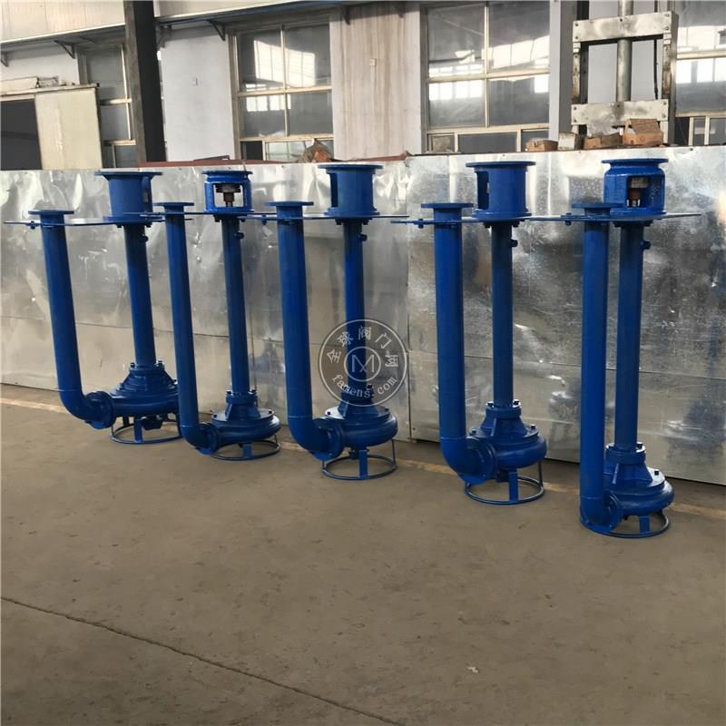 耐磨液下泥沙泵 长轴立式抽砂泵