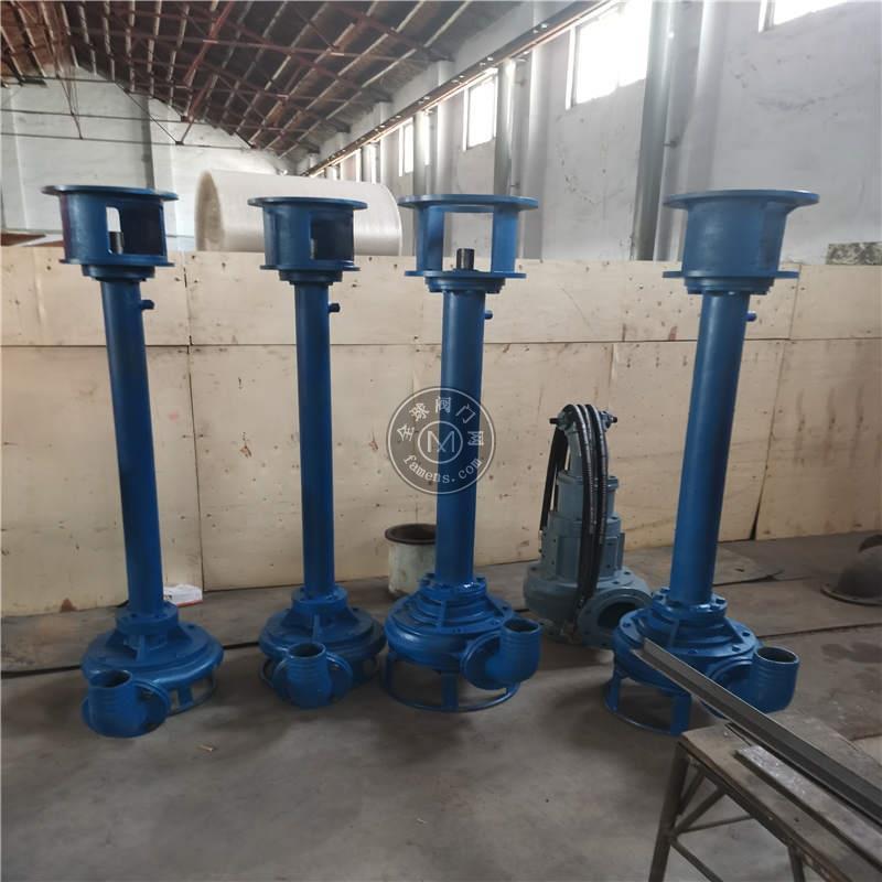 立式液下泥沙泵 长轴液下污泥泵