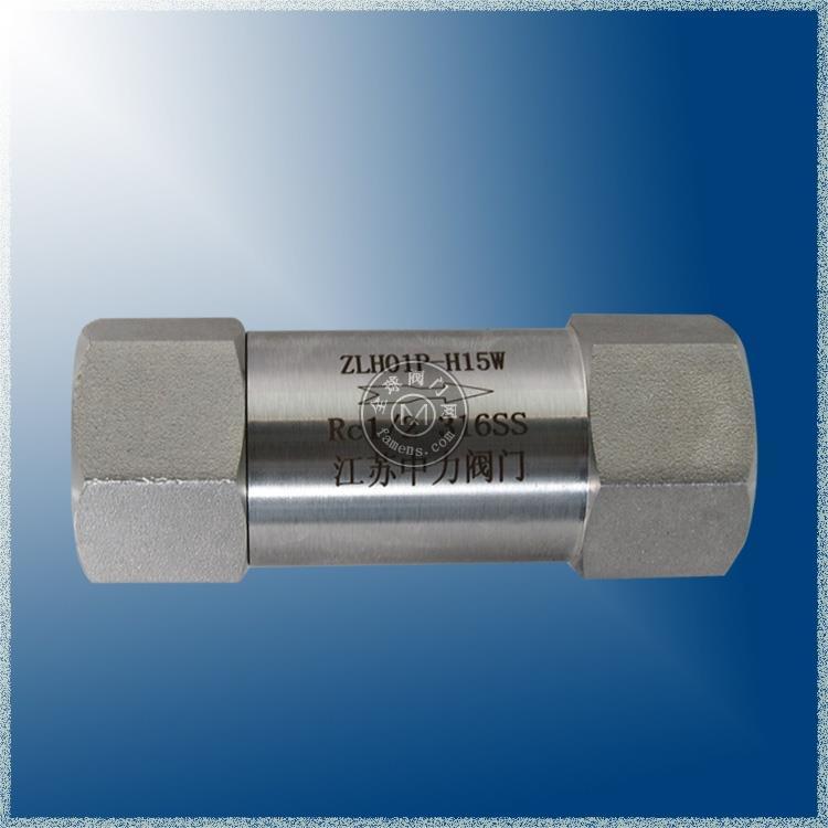 ZLH01P 高壓內螺紋止回閥