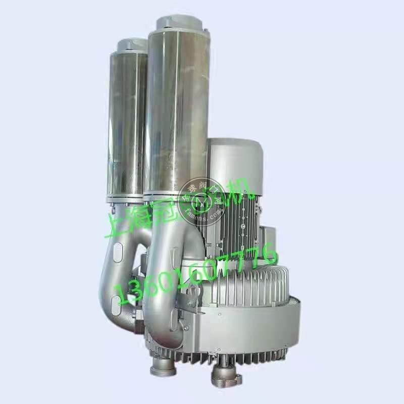 2HB943-7BH47風貝克氣環式真空泵