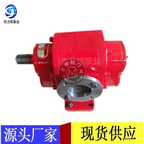 消防泵 泡沫液泵 不銹鋼防爆銅輪泵