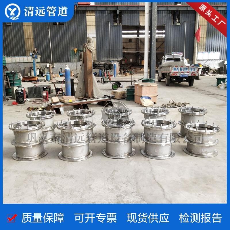 316不銹鋼柔性防水套管不銹鋼剛性防水套管批發價銷售產品質量好