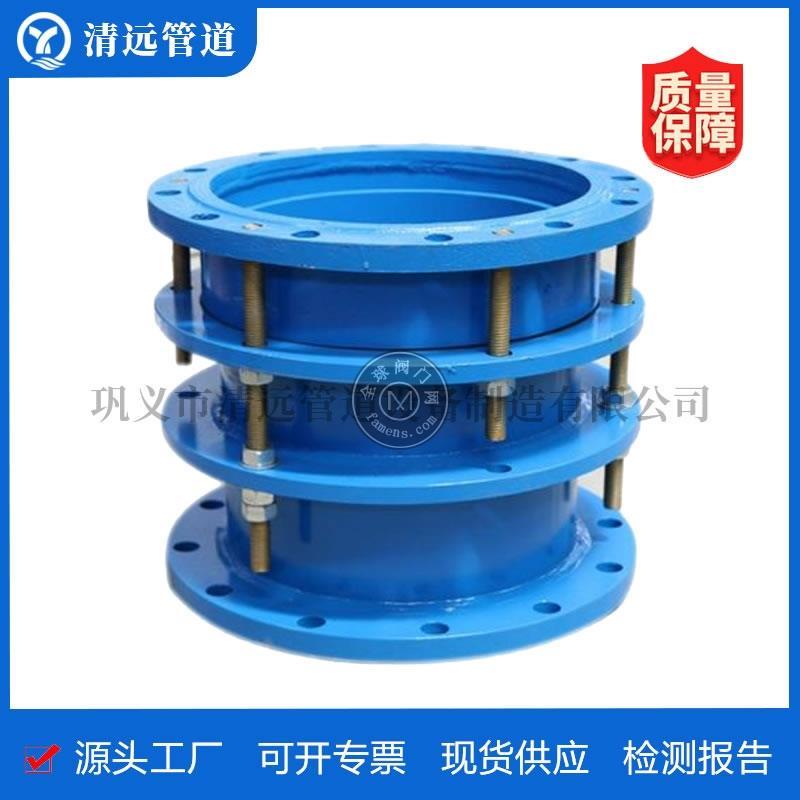 廠家鋼制伸縮傳力接頭 C2F型管道伸縮器 可拆式傳力接頭