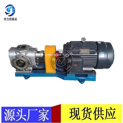低溫油炸機配套用YCB-B不銹鋼圓弧齒輪泵